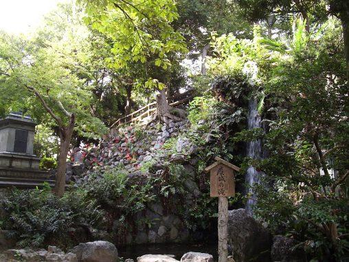 麋城の滝 – Waterfall of Ogaki Castle