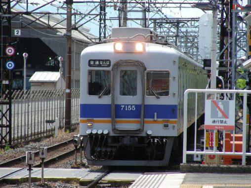 南海電鉄7100系電車 – Nankai 7100 type train