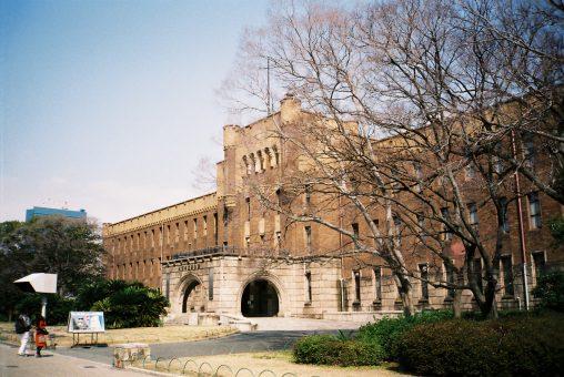旧大阪市立博物館 – Osaka City Museum
