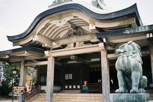 豊國神社 – Hokoku shrine
