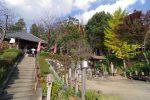田尻観音寺 – Kan-non ji temple