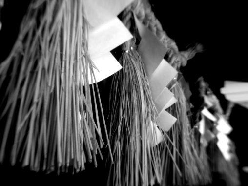 注連縄 – Shinto enclosing rope