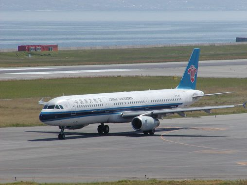 中国南方航空 エアバスA321 – China Southern Airlines Airbus A321