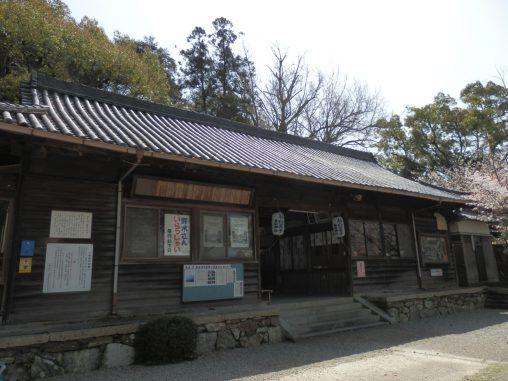 藤白神社 – Fujishiro shrine