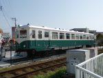 紀州鉄道キハ600形 – Kishu Railway KiHa 600 type