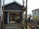 紀州鉄道線 西御坊駅 – Nishi Gobo station