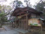 小竹八幡神社 – Kotake Hachiman Shrine