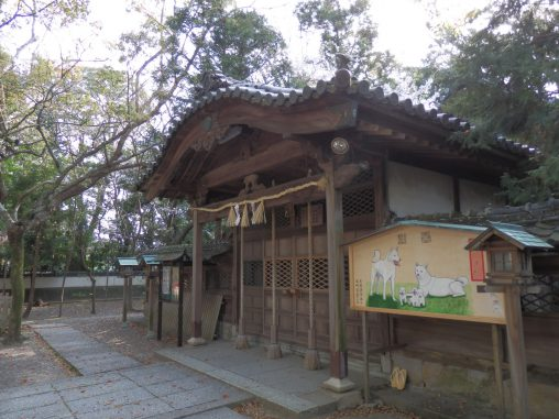 小竹八幡神社 – Kotake Hachiman Shrine