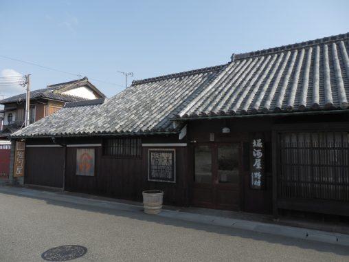 古商家 – Traditional Merchant house
