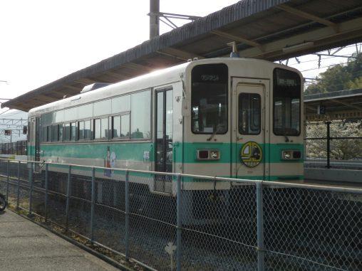 紀州鉄道 KR205 – Kishu Railway KR205