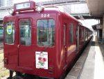 養老鉄道620系電車 – Yoro railway Type 620 train