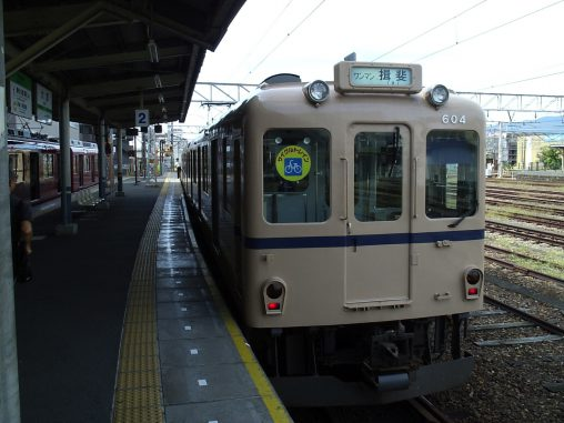 養老鉄道600系電車 – Yoro railway Type 600 train
