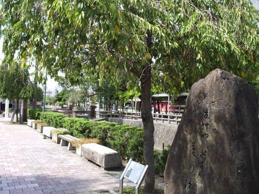 水門川・四季の広場 – Ogaki Seasons Square