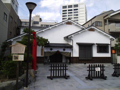 美濃路大垣宿本陣跡と旧市街 – Ogaki post-station