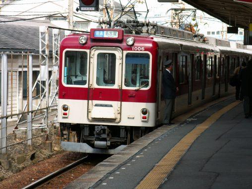 近鉄1000系電車 – Kintetsu 1000 type train