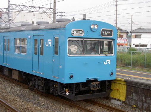 長滝駅と阪和線103系 – Nagataki Station and JNR 103 Series