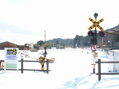 雪のウィステリア鉄道 – Snowy Railway Park
