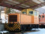 三岐通運DB25号機 – Sangi Tuuun DB25 Electric Locomotive