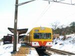 三岐鉄道101系電車 – Sangi railway 101 type