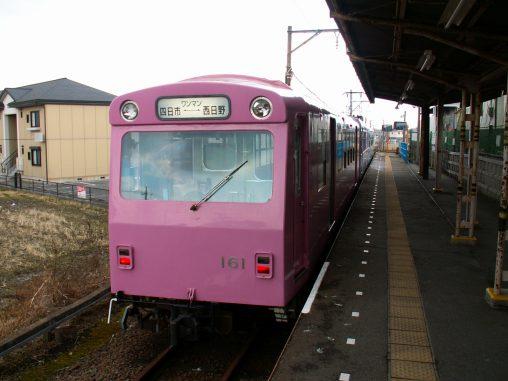 近鉄260系電車 – Kintetsu 260 type train