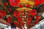 商店街の提灯 – Paper lanterns