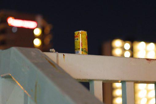 捨て缶 – Discarded can