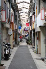 中津商店街 – Nakatsu Shopping street
