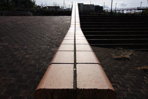 階段か坂か – Steps or Slope