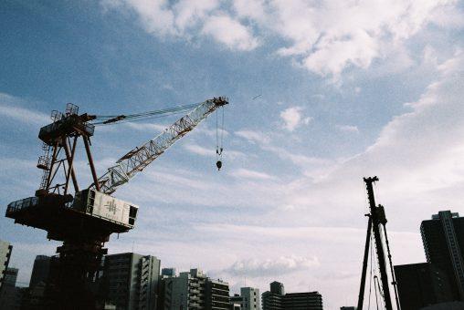 工事中 – Under construction