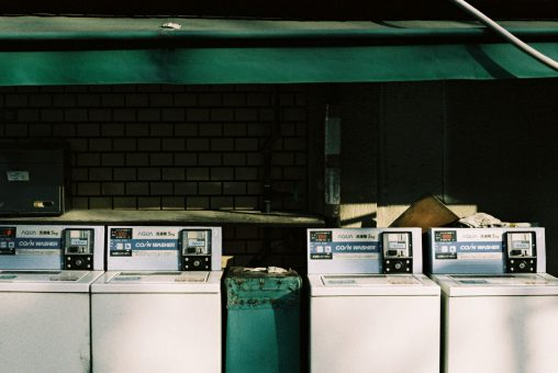 オープン式コインランドリー – Coin washers