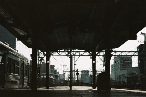 プラットホーム – Railway platform