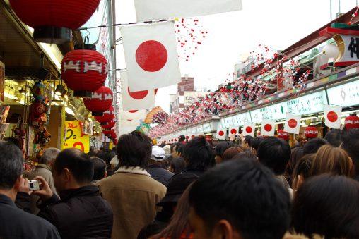 2007年1月2日の仲見世通り – Nakamise street