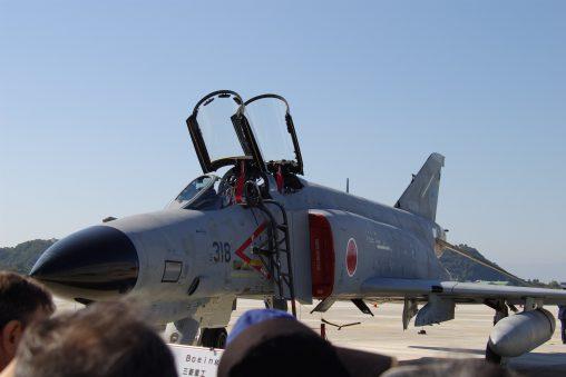 McDonnel F-4EJ Phantom II #318