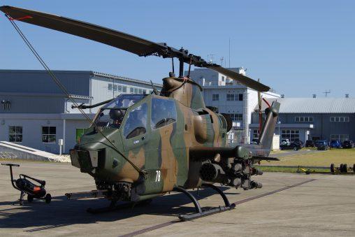 Bell AH-1SD Cobra #78