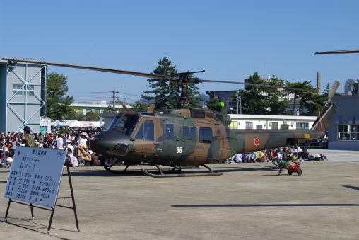 Bell UH-1 Iroquois #86