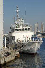 """海上保安庁巡視艇こんごう – Japan Coast Guard Patrol Vessel """"Kongo"""""""