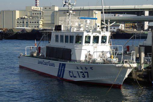 """海上保安庁巡視艇みおかぜ – Japan Coast Guard Patrol Craft """"Miokaze"""""""