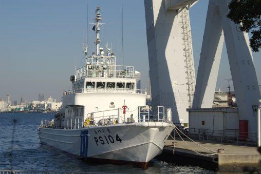 """海上保安庁巡視艇かつらぎ – Japan Coast Guard Patrol Craft """"Katsuragi"""""""