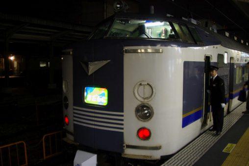 """国鉄583系電車 急行きたぐに – JNR 583 Type, Express """"Kitaguni"""""""