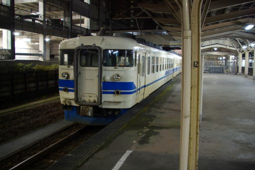 国鉄457系電車 – JNR Type 457 Train