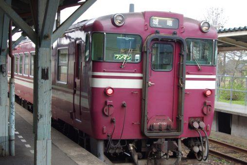 キハ47形気動車 – KiHa 47 Diesel train