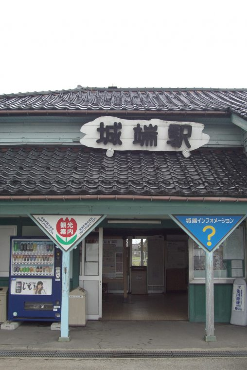 城端駅 – Johana Station