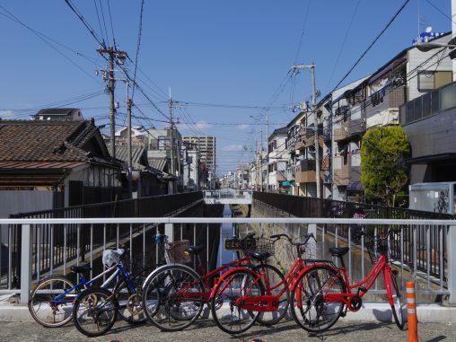 駒川橋 – Komagawa Bridge