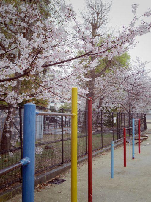 ちいさな鉄棒 – Playground
