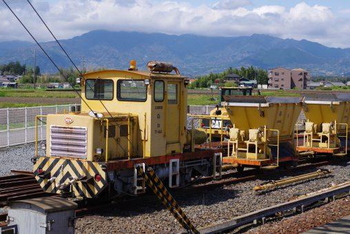 三岐鉄道軌道モーターカー28(77-MJK) – Sangi Railway Railroad Speeder