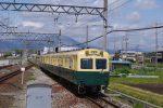 三岐鉄道200系電車 – Sangi Railway Series 200
