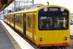 三岐鉄道270系電車 – Sangi Railway 270 Series