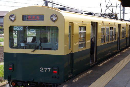 三岐鉄道277形電車 – Sangi Railway Type 277