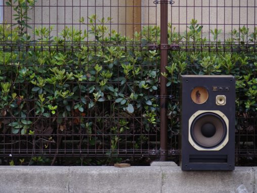 ストリートスピーカー – Street Speaker