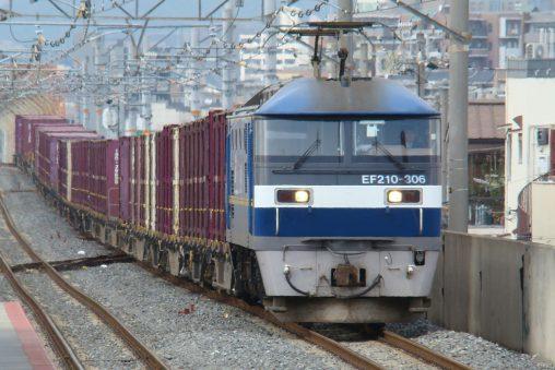 JR貨物EF210形電気機関車 – JR Freight Class EF210